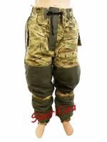 Зимняя военная форма Горка-М2 камуфляж МТР-4
