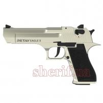 A126154S Пистолет стартовый Retay Eagle X кал. 9 мм. Цвет - satin.