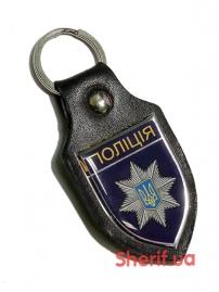 Брелок для ключей МВД (кожа), 4056