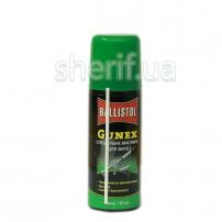 22153 Масло Ballistol Gunex-2000 50мл. ружейное, спрей