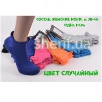 Консервированные носочки неприкосновенный запас - подарок девушке