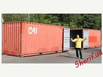 Морской 20 футовый (тонный) контейнер 5