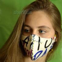 maska-mnogorazovaya-disnej-den-s-fiksatorom-na-nosu-model-24-02