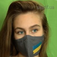 Маска многоразовая Grey с вышивкой Флаг Украины  и фиксатором на носу, модель 4.42