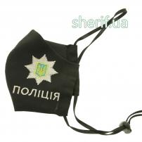 """Маска многоразовая """"Поліція"""" с фиксатором на носу модель, 12.02"""