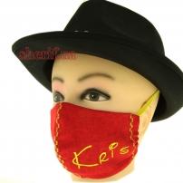 maska-mnogorazovaya-s-nadpisyu-kris-model-10-23