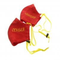 maska-mnogorazovaya-sonka-model-10-22-razmer-m-l