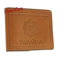 Обложка «Міністерство внутрішніх справ Україна» (книж.), 5111ж