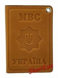 Обложка для удостоверения работников МВД (книжная) «МВС Україна», 5103ж