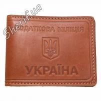 Обложка «Податкова міліція Україна», 5105