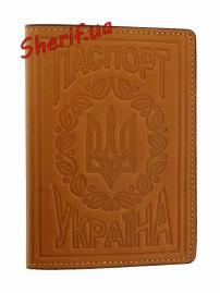 """Обложка """"Паспорт Україна"""", 5064 3"""