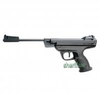 Пневматический пистолет ИЖМЕХ ИЖ-53