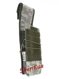 Подсумок под 2 магазина РПК ACU-5