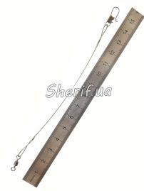 Поводок Gold Star 15 см 9 кг