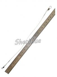 Поводок Gold Star 22 см 9 кг