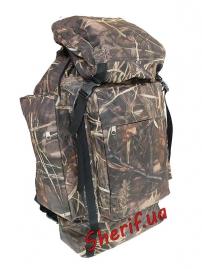 Рюкзак туристический 60л Камыш