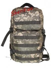 Рюкзак тактический 40л Digital ВСУ-2