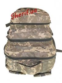 Рюкзак тактический 40л Digital ВСУ-5