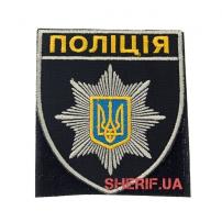 Шервон Полиция с гербом