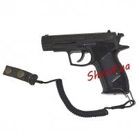 Шнур страховочный для пистолета спиральный, 22113-3