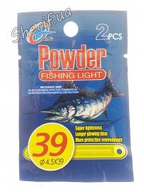 Светлячки на поплавок Powder 4.5x39 (2шт)