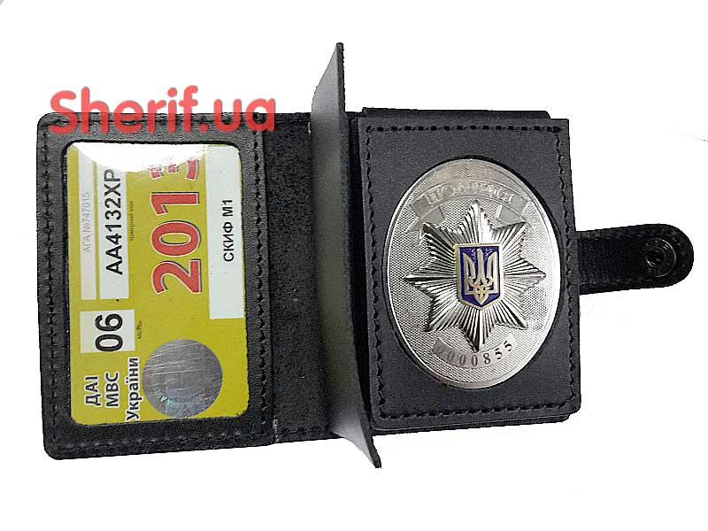 5102 Oblozhka NPU zheton udost 7